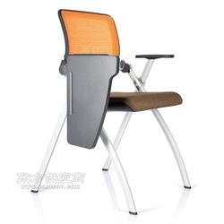 培训椅带字板 职员办公会议椅 可折叠学习记录椅定制图片