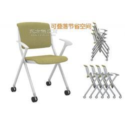 可重叠培训椅 学习会议记录椅定制 办公速写椅厂家图片