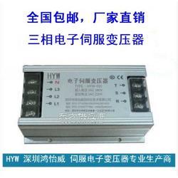 专注专业做最专一的品质三相电子变压器图片