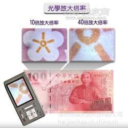 台湾正品vitiny 手持式数码显微镜2.8寸图片
