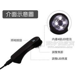 台湾正品 掌上显微镜 USB 320倍 电子数码显微镜图片