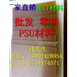 耐拉伸PSU聚砜板材 耐拉伸聚酯板图片