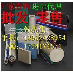 耐化学腐蚀PPSU板材 机械配件PSSU板材 灰色PPSU棒材图片