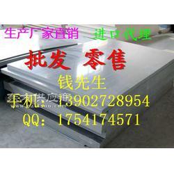 防腐蚀设配CPVC板材 CPVC板材阻燃机械配件图片