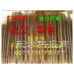 耐高温PSU板材 40直径PSU棒材 进口PSU棒材图片