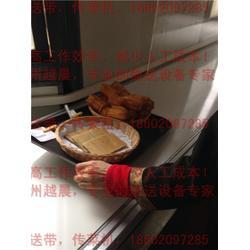 惠州市循环智能传菜机、越晨、专业循环智能传菜机图片