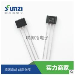 一级代理 原厂供货 双极锁存霍尔效应传感器IC SS2309KUA 高灵敏图片