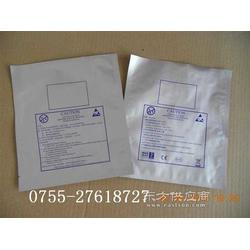 厂家供应防静电袋/铝箔袋/铝箔平口印刷袋图片