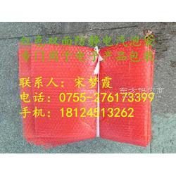 汽泡袋厂家供应PCB线路板包装汽泡袋/防静电汽泡膜图片
