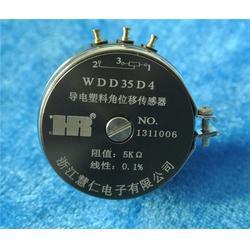 导电塑料电位器,导电塑料电位器,浙江慧仁电子有限公司图片