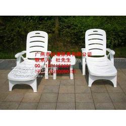 大量供应实木沙滩椅塑料沙滩椅图片