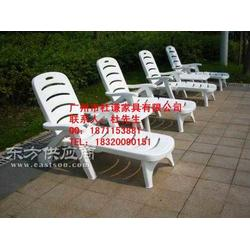 沙滩椅 沙滩椅报价 沙滩椅图片
