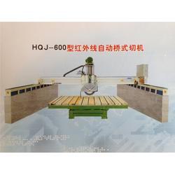 【枣庄红外线切机】|红外线切机报价|莱东机械图片