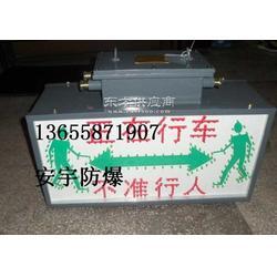 KXB-2A报警器KXB127煤矿斜巷声光语言报警器图片