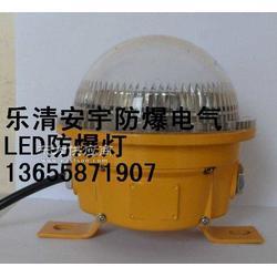 BFC8183-53W吸顶式固态安全照明灯报价请来电咨询图片