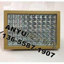 LED吸顶式70W 防爆工厂灯BLD97-70W图片