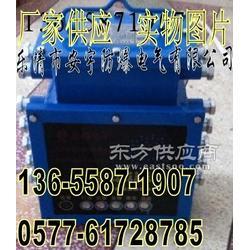 煤矿用带式输送机保护装置主机,ZJZ-SI-Z矿用皮带综保图片