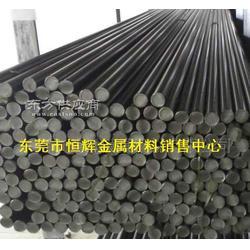 电工纯铁DT4 纯铁DT4A 纯铁棒 软铁棒 软铁带图片