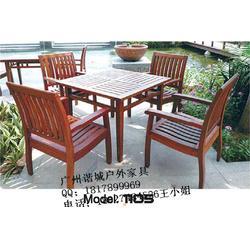 谐诚户外家具 【高档桌椅组合定制】 北京桌椅图片