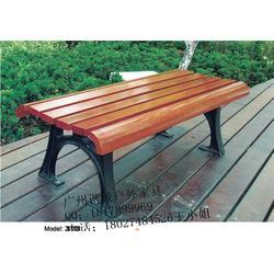 潮州公园椅、特价公园椅、谐诚户外家具图片