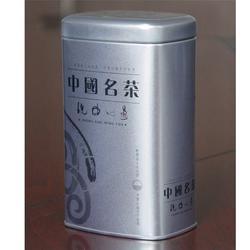 茶铁盒包装、华宝印铁制罐(在线咨询)、合肥市铁盒包装图片