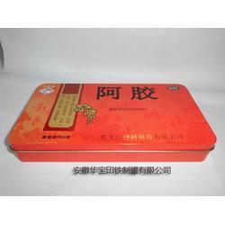 华宝印铁制罐-米老鼠 曲奇 铁盒-扬州铁盒图片