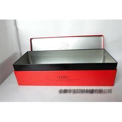 铁盒-华宝印铁制罐-马口铁盒方形图片
