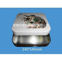 黄山市铁盒、月饼铁盒、华宝印铁制罐图片