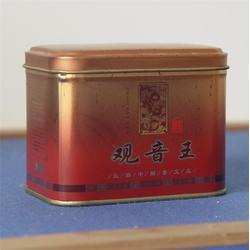 华宝印铁制罐(图)|医药包装铁盒|明光市包装铁盒图片