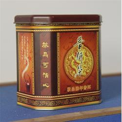 精美铁盒外包装_华宝印铁制罐(在线咨询)_铁盒外包装图片