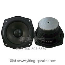 广东多媒体喇叭|多媒体喇叭制造厂|毅廷音响(认证商家)图片
