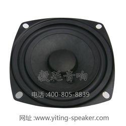 车用全频喇叭,广东全频喇叭,专业全频喇叭-毅廷音响图片