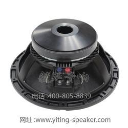 3寸中音喇叭,专业中音喇叭-毅廷音响,上海中音喇叭图片