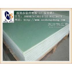 供应环氧板规格环氧薄板台湾FR-4板现货图片