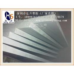进口阻燃PVC板国产PVC进口PVC塑料棒图片