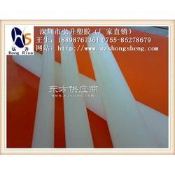 供应耐热PP板规格尺寸进口白色塑料棒现货图片