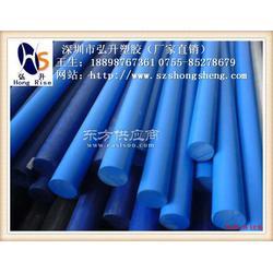 供应MC901尼龙板进口蓝色尼龙板本色尼龙棒图片