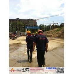 K11聚合物水泥基防水浆料 聚合物水泥基防水浆料图片