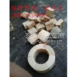 供应优质保温管道支撑托码图片