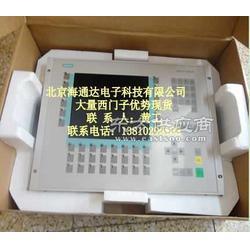 6AV6643-0DD01-1AX1正品图片
