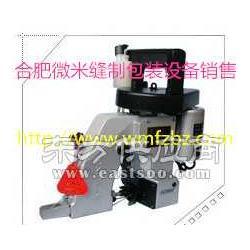 GK26-1A出口型手提缝包机图片