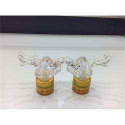 酒瓶盖生产_万骏发科技(在线咨询)_酒瓶盖图片