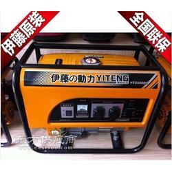 2kw微型�e汽油发电机 YT2500DC图片