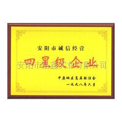 晶鑫实业(纸箱包装)纸箱图片
