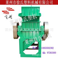 深圳塑料破碎机-徐氏塑料破碎设备-塑料破碎机多少钱一台图片