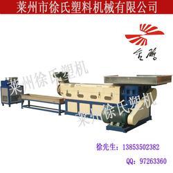 河南塑料造粒机、莱州徐氏塑料机械(在线咨询)、塑料造粒机图片