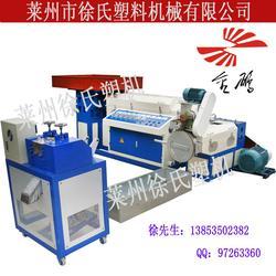 莱州徐氏塑料机械(图)_日照塑料造粒机_广州塑料造粒机图片