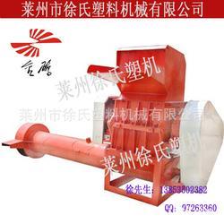 塑料破碎机,莱州徐氏塑料机械(在线咨询),80 塑料破碎机图片