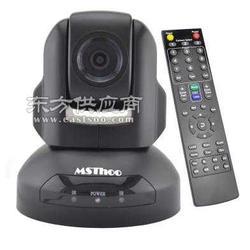 MST-NX3-1080 会议摄像头 高清360度上下左右转动 带遥控器图片