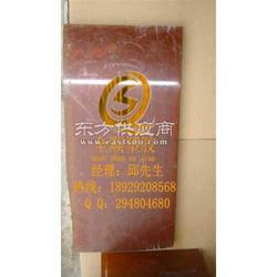 红茶色PEI棒板 供应德国进口pei板棒 PEI成品材料图片